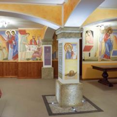 Vangelo di Giovanni (I) (Foto - Stefano Piazza)