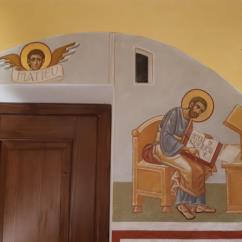 Vangelo di Matteo (I)